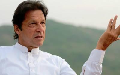وزیراعظم عمران خان چین کب جائیں گے؟ بالآخر وہ اعلان ہو گیا جس کا سب کو انتظار تھا