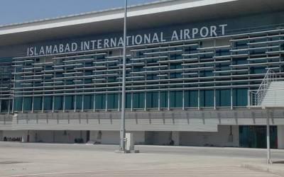 اسلام آباد ائیرپورٹ پر ایک مرتبہ پھر ایان علی کی یاد تازہ ہو گئی