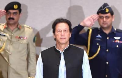 وزیراعظم کا ایک اور خواب پورا ہونے کے قریب، اسلام آباد میں صحت کے حوالے سے ایسا کام کر دیا کہ پاکستانیوں کی خوشی کی انتہاءنہ رہے گی