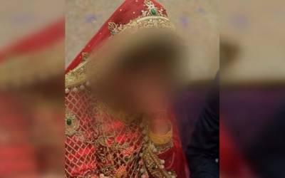 شادی کے لئے تیار ہونے پارلر جانے والی دلہن لاپتہ، بالآخر نجی ٹی وی کے رپورٹر نے لڑکی کو ڈھونڈ نکالا لیکن سامنے آتے ہی اس نے ایسی بات کہہ دی کہ گھر والوں کے بھی ہوش اُڑادئیے