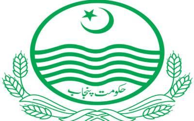 پنجاب حکومت نے چار افسران کے تقرر و تبادلے کے احکامات جاری کر دیئے