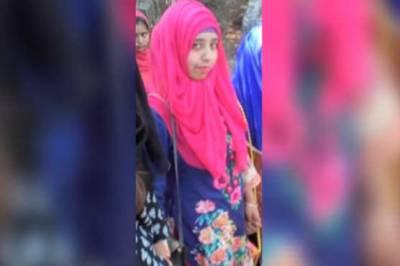 راولپنڈی: گورنمنٹ کالج ہاسٹل میں طالبہ پُراسرار طور پر جاں بحق،طالبات کا واقعہ پر سخت احتجاج