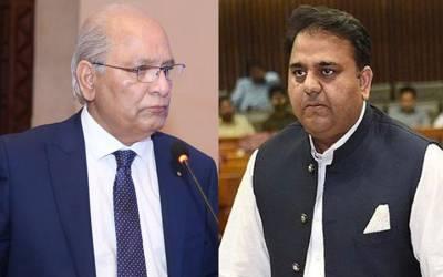 ن لیگی سینیٹرز کا فواد چوہدری کے خلاف اعلان جنگ ،ایسا مطالبہ کر دیا کہ عمران خان بھی پریشان ہو جائیں گے