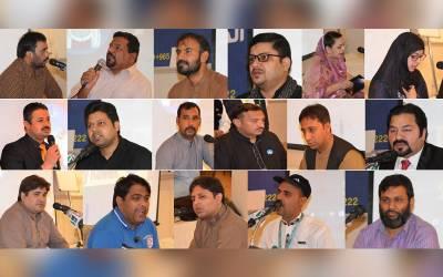 پاکستان عوامی سوسائٹی کویت کے زیراہتمام محفل مسالمہ بیاد کربلا