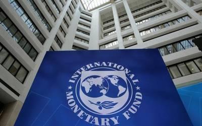 دنیا کو بڑے معاشی بحران کا خطرہ ہے: آئی ایم ایف کی وارننگ