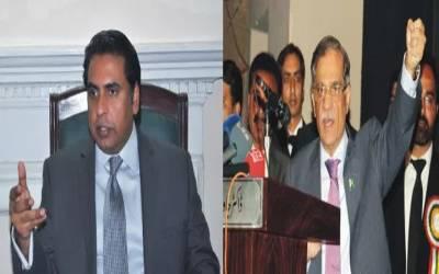 افضال بھٹی پلاٹ بیچ کر رقم جمع کرائیں،پھر بیرون ملک جا سکتے ہیں،سپریم کورٹ کے سابق کمشنر اوورسیز پاکستانیز کمیشن کیخلاف کیس میں ریمارکس