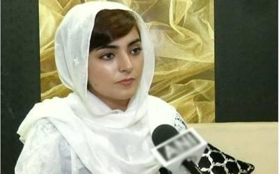 یہ افغانستان کی ملالہ ہے، اس کی کہانی جان کر آپ کا بھی دل دکھی ہوجائے