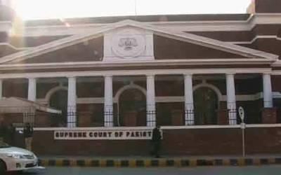 سرگودھایونیورسٹی کے طلبا کی درخواست پرازخودنوٹس کی سماعت،سپریم کورٹ کا نیب کو لاہور کیمپس کے مالکان سے تحقیقات کا حکم