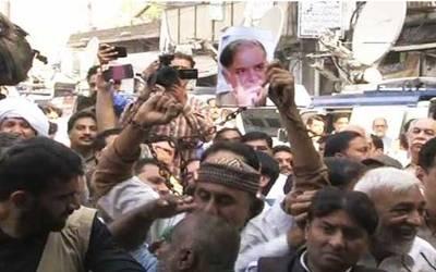 شہباز شریف کی گرفتاری پر احتجاج، لیگی رہنماؤں کیخلاف مقدمہ درج