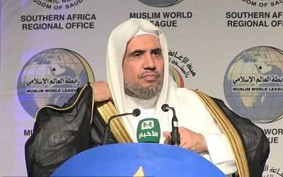 'مسلمان مذہبی رہنماؤں کو چاہیے اسرائیل جائیں اور۔۔۔' سعودی شہزادے نے انتہائی حیران کن اعلان کردیا، ہر کوئی دنگ رہ گیا