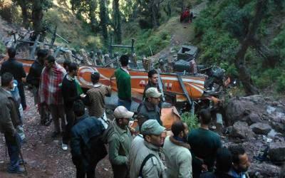 مقبوضہ کشمیر میں منی بس 5سو فٹ گہری کھائی میں جا گری ،13افراد جاں بحق ،17زخمی