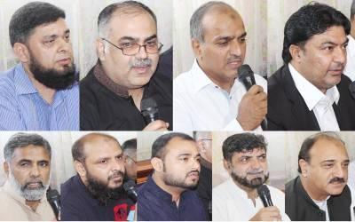 DHA اوورسیز ویلی اسلام آباد کے متاثرین کی فریاد ، 12 سال سے پلاٹوں پر قبضہ نہیں دیا گیا