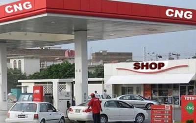 سی این جی کی قیمتوں میں 22 روپے تک اضافہ