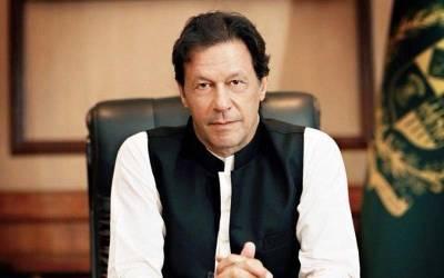 عمران خان رنگے ہاتھوں پکڑے گئے ، اعلان کرنے کے باوجود وہ کام کر دیا کہ سن کر ہی پی ٹی آئی والوں کے اپنے ہوش اڑ جائیں گے