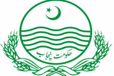 فورتھ شیڈول میں شامل 100 سے زائد افرادسکیورٹی ریڈار سے غائب ،محکمہ داخلہ پنجاب کا سی ٹی ڈی کو ڈھونڈنے کا حکم