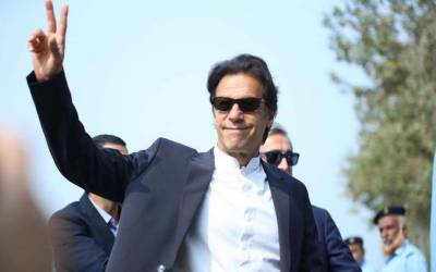 وزیراعظم عمران خان ایک روزہ دورے پر لاہور پہنچ گئے