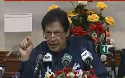 ''سردار عثمان بزادر اس وقت تک وزیر اعلیٰ پنجاب رہیں گے جب تک ۔۔۔ '' وزیر اعظم عمران خان نے ایسا اعلان کر دیا کہ شاہ محمود قریشی سمیت تحریک انصاف کے کئی رہنما آنکھیں ملتے رہ جائیں گے