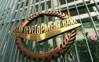 ایشیائی ترقیاتی بینک کا پاکستان کو7.1ارب ڈالردینے کا اعلان