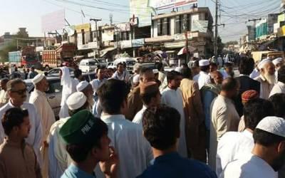 شہباز شریف کی گرفتاری ،خیبر پختونخوا اور پنجاب کے مختلف شہروں میں ن لیگی متوالوں کا احتجاج ،حکومت کے خلاف نعرے بازی
