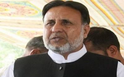 صوبائی وزیر ہاﺅسنگ محمود الرشید کا لاہور شہر میں آئندہ ہفتے ایک لاکھ پودے لگانے کا اعلان