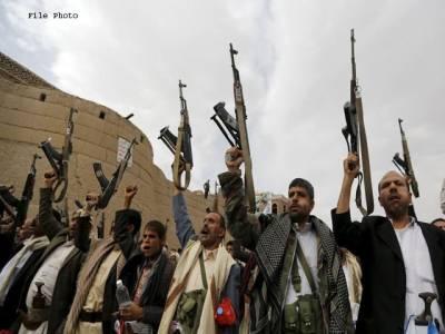 حوثیوں نے جامعہ صنعا کا محاصرہ کر لیا، 55طلبا اغوا کر لئے