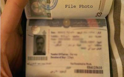 سعودی عرب نے یکم نومبر سے ایتھوپیاکے لئے ویزوں کے اجرا کا اعلان کر دیا