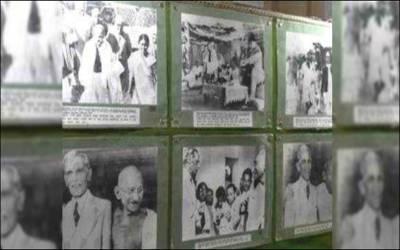 بھارت ، علی گڑھ یونیورسٹی میں قائداعظم کے بغض میں گاندھی کی تصویر بھی ہٹادی گئی