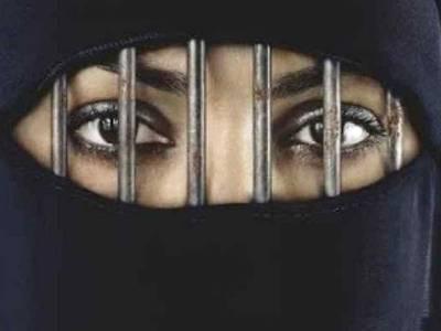 بغیراجازت شوہرکا فون دیکھنے پرخاتون کوجیل کی سزا