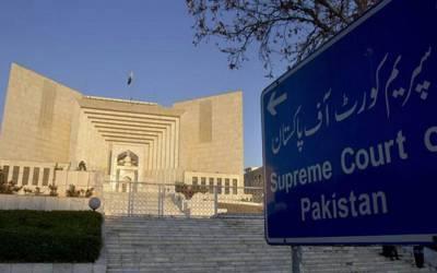 سپریم کورٹ کا سعودی جیل میں قید پاکستانی شہری کی درخواست پر نوٹس،وزارت داخلہ سے جواب طلب