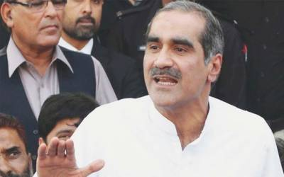 سعد رفیق نے حفاظتی ضمانت کیلئے اسلام آباد ہائیکورٹ میں درخواست دائر کردی
