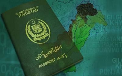 دنیا کا سب سے طاقتور پاسپورٹ کون سا ہے؟ تازہ فہرست جاری کردی گئی، پاکستان کا نمبر کون سا رہا؟ افسوسناک خبر آگئی