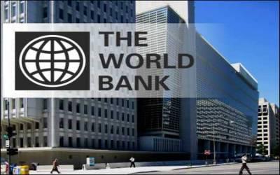 پاکستان کی معاشی صورتحال اگلے 2 سال تک کمزور رہے گی: ورلڈ بینک