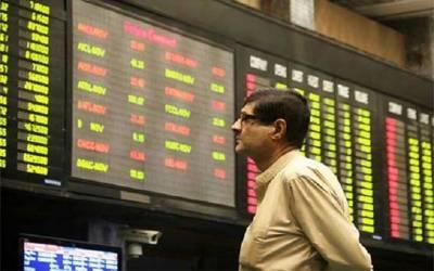 پاکستان سمیت ایشیا کی سٹاک مارکیٹوں میں مندی،سرکایہ کاروں کے 3 ہزار ارب ڈالر ڈوب گئے