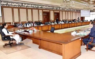 وزیراعظم عمران خان کی زیرصدارت وفاقی کابینہ کااجلاس،9 نکاتی ایجنڈے پرغور