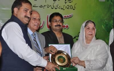 شہید پاکستان حکیم محمد سعید کی یاد میں