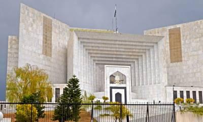 متروکہ وقف املاک کی اراضی پولیس فاؤنڈیشن کودینے سے متعلق کیس ،حکومت پنجاب اور چیف سیکرٹری سے ایک ہفتے میں رپورٹ طلب