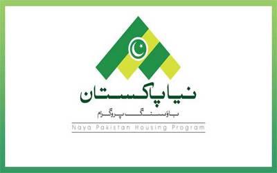 """""""نیا پاکستان ہاﺅسنگ پروگرام""""174 ممالک سے 2 لاکھ افراد نے فارم ڈاﺅن لوڈ کر لئے"""