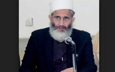 جماعت اسلامی کا پاکستان مسلم لیگ ن کی حمایت سے لاتعلقی کا اظہار