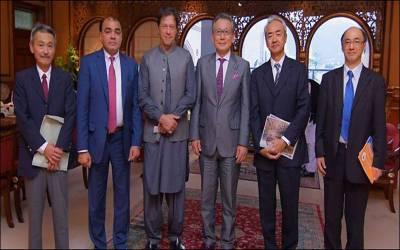 وزیراعظم عمران خان سے ملاقات میں جاپانی وفد نے پاکستان میں سرمایہ کاری کی خواہش ظاہر کردی