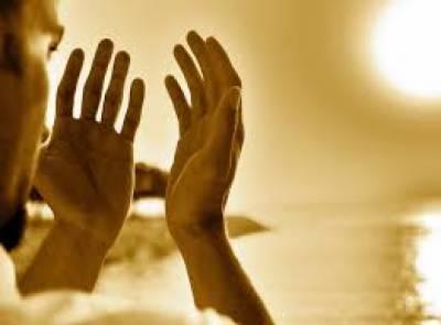 ہماری دعائیں قبول کیوں نہیں ہوتیں؟اللہ کریم سے مانگنے کا بہترین طریقہ کیا ہے اور اسکے لئے کون سی تسبیح پڑھنی چاہئے ؟آپ بھی یہ بابرکت عمل جانئے