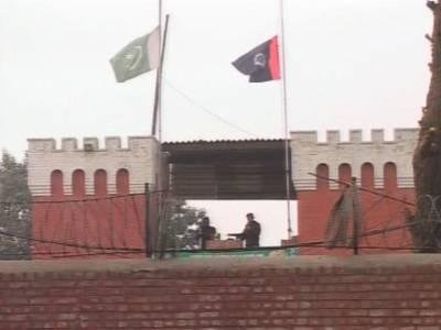 پاکستان میں قید بھارتی جاسوس انتقال کر گیا