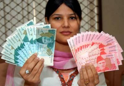 آئی ایم ایف کے پاس جانے سے پہلے ہی پاکستان کے قرضوں میں 110 ارب روپے کی کمی ، صبح صبح حیران کن خبر آگئی