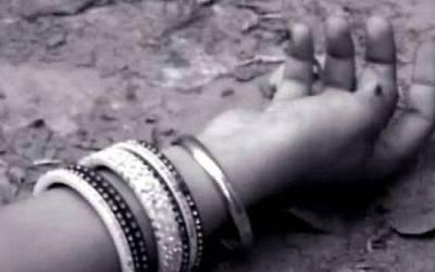 2 شادی شدہ بہنوں کا تیز دھار آلے سے قتل