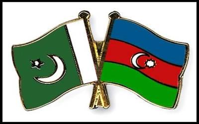 پاک آذربائیجان مشترکہ ورکنگ گروپ کا اجلاس،پاکستان میں میڈ ان آذربائیجان نمائش کرانے پراتفاق