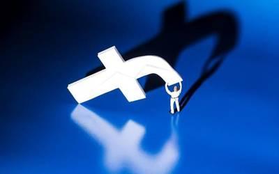 فیس بک نے سینکڑوں پیجز ختم کردئیے کیونکہ۔۔۔ صارفین کے لئے بڑی خبر آگئی