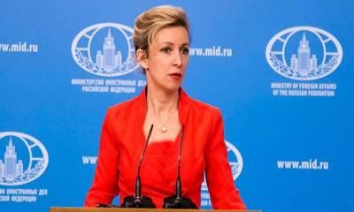 """""""اگر شام میں یہ کام کیا تو نتیجہ اچھا نہیں ہو گا اور۔۔۔"""" روس نے امریکہ کو خبردار کر دیا، بڑا خطرہ پیدا ہو گیا"""