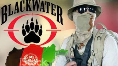 جنگ کی نجکاری کے لیے بلیک واٹرحکام کی افغان قیادت سے ملاقاتیں