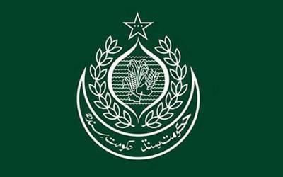 پاکستان کا وہ محکمہ جس میں چپڑاسی بھرتی ہونے والا شخص بھی گریڈ 18 کا افسر بن سکتا ہے