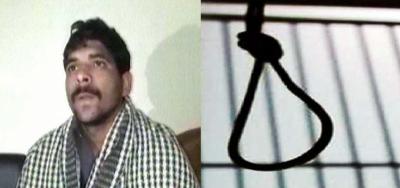 زینب کے قاتل کو سرعام پھانسی دی جائے ، لاہور ہائیکورٹ میں درخواست دائر