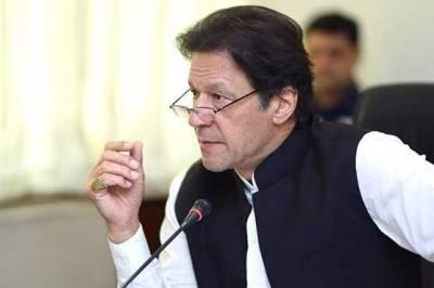 عمران خان نے اپنے ہی وزیر کے خلاف سخت قدم اٹھا لیا ، ایف آئی اے کو تحقیقات کا حکم دیدیا
